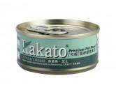 Kakato 吞拿魚+芝士 70g
