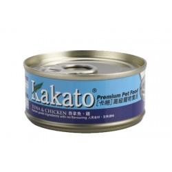 Kakato 吞拿魚 + 雞 170g (湯是啫喱狀)