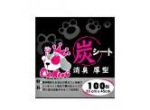 Dr. King Carbon Pet Sheet  超級炭消臭(呎半)尿片 100片 (33x45cm)