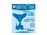 PUPPY & PUPPY 吸水珠珠尿片 (呎半) 100片 (30x45cm) x 8