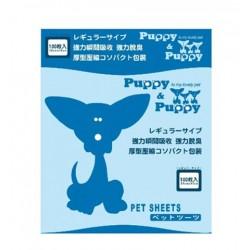 PUPPY & PUPPY吸水珠珠尿片 (30X45CM) 100片 x7