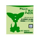 PUPPY & PUPPY 吸水珠珠尿片 (60X90CM) 25片 X7