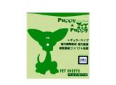 PUPPY & PUPPY 吸水珠珠尿片 (60X90CM) 25片 X4