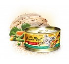 Fussie Cat (金鑽雞肉/蔬菜加肉汁)貓罐80g