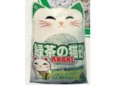 Akane 日本綠茶強力除臭紙砂 7L