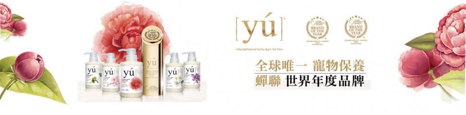 Yu-Pet-Shampoo