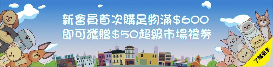 01 $50 coupon