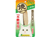 CIAO 燒本鰹-白飯魚味 (HK-03)