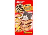 CIAO 燒鰹魚(細切) 木魚味+帶子味 20g