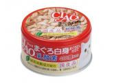 CIAO 乳酸菌系列 - 吞拿魚+吞拿魚湯底 貓用主食罐 85g