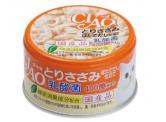 CIAO 乳酸菌系列 - 吞拿魚+帶子湯底 貓用主食罐 85g (A-133)