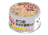 CIAO - 鰹魚+帶子 貓用主食罐 85g (A-84)