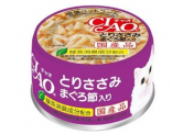 CIAO - 雞肉+吞拿魚乾片 貓用主食罐 85g (A-86)