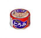 CIAO - 濃湯系列 雞肉+鰹魚 主食貓罐頭 (元貝味) 80g (A-44) x 24 (可混款)