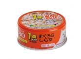 CIAO - 吞拿魚+白飯魚 幼貓主食罐 75g (M-23)