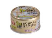 CIAO - 雞肉+帶子 幼貓主食罐 75g (M-24)