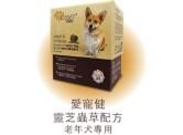 Cosset 愛寵健靈芝蟲草配方老年犬專用 80粒