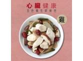 寵幸五色養生鮮食包-心臟健康配方 (雞肉)120g
