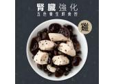 寵幸五色養生鮮食包-腎臟強化配方(雞肉)120g