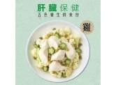 寵幸五色養生鮮食包-肝臟保健配方 (雞肉)120g