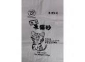 Green Paws 六斗砂 20kg 環保木貓砂 (大)