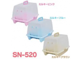 Iris 貓砂盆 SN-520 (大) - 粉紅色