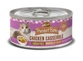 Merrick 無穀物雞,雞肝,吞拿魚配方(貓) 5.5oz x3