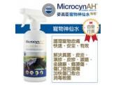 MicrocynAH 麥高臣 寵物神仙水噴霧 500ml