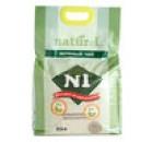 N1 Naturel (原味- 2mm 幼粒)粟米豆腐貓砂 17.5L (新優惠) *原裝行貨*