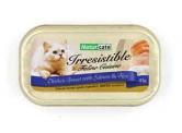Naturcate 雞胸肉,三文魚,飯 貓罐頭 85g