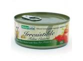 Naturcate (雞胸肉+吞拿魚子+薯仔+紅蘿蔔) 貓罐頭155g (綠色)