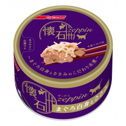 日清 - 懷石絕品 白肉吞拿魚+雞肉 (紫) 貓罐頭 80g