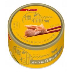 日清 - 懷石絕品 白肉吞拿魚+三文魚 (黃) 貓罐頭 80g