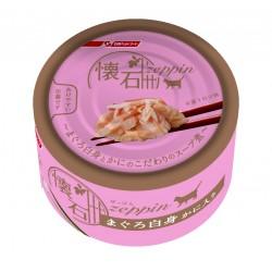 日清 - 懷石絕品 白肉吞拿魚+蟹肉 (粉紅) 貓罐頭 80g