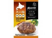 北之極 鹿肉漢堡配清蒸蔬菜 70g