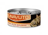 Nunavuto 肉絲貓罐頭 - 吞拿魚片+三文魚 80g (橙)