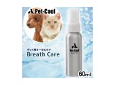 Pet-Cool Breath Care 口腔噴霧 60ml