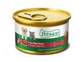 Petssion 紅肉吞拿魚浸白鯷小魚 85g (貓犬合用)