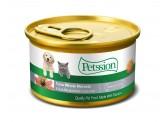 Petssion 厚切白吞拿魚浸鴨肉粒 85g (貓罐頭)