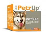 PetzUp (魄高) 健康免疫配方(60粒)