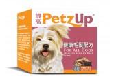 PetzUp (魄高) 健康毛髮配方(60粒)