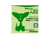 PUPPY & PUPPY 吸水珠珠尿片 (3呎) 25片 (60x90cm) x 12 *買多啲慳多啲*