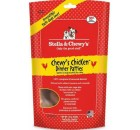 Stella & Chewy's 凍乾生肉狗糧 - 雞肉配方 25oz (SC006)