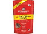Stella & Chewy's 凍乾生肉狗糧 - 雞肉配方 5.5oz (SC004)