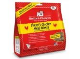 Stella & Chewy's 美國凍乾狗用乾糧伴侶籠外鳳凰(雞肉配方) 3.5oz
