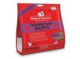 Stella & Chewys 乾糧伴侶系列 - 火雞肉配方 (火雞誘惑) 3.5oz (SC026)
