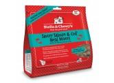 Stella & Chewys 美國凍乾狗用乾糧伴侶海洋伴侶(三文魚及鱈魚肉配方) 3.5oz