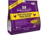 Stella & Chewy's 凍乾生肉貓糧 - 雞肉配方 3.5oz (SC032)