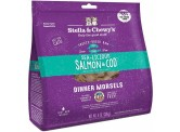 Stella & Chewy's 凍乾生肉貓糧 - 三文魚鱈魚配方 3.5oz (SC043)