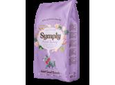 Symply 鮮火雞肉-敏感腸胃配方(小型犬)*新包裝,新配方,新粒頭* 6kg